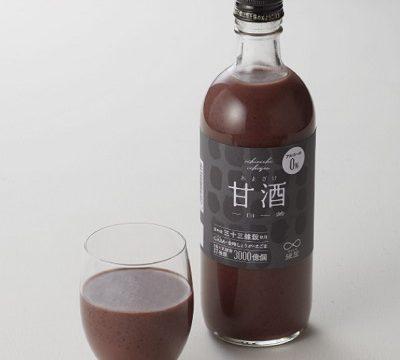 黒甘酒 口コミ